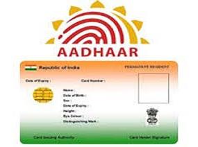 aadhaar-bill-2016