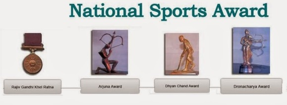 national-sports-awards-2017